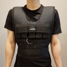 Vigor Weight Vest - 20kg