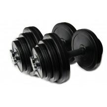 30KG Dumbbell Set (1 pair 60kg)