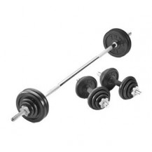 64KG Dumbbell+Barbell Rubberize Set